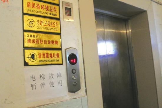 泰和安电梯迫降消防接线图