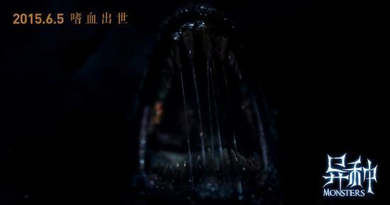 《异种》曝光人兽壁咚版海报 美女打怪兽