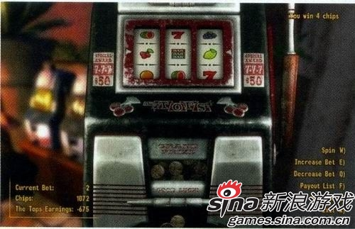 辐射:新维加斯——赌场