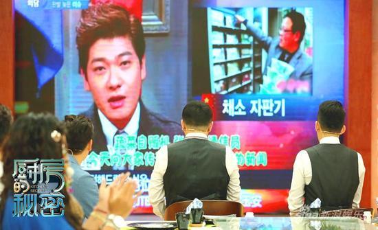 张玉何在韩国综艺中体现出色