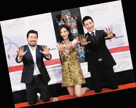 赵薇、黄晓明一起在好莱坞留下手印