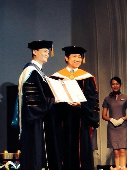 马云获颁台湾师范大学教育学荣誉博士