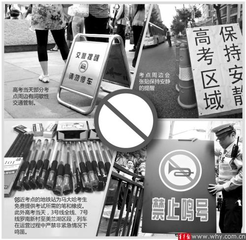 静安宣传部、上海地铁官博供图 青年报资料图 记者 吴恺 摄 俞霞 制图
