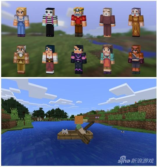 《我的世界移动版》更新上线 增加皮肤、船、蜘蛛