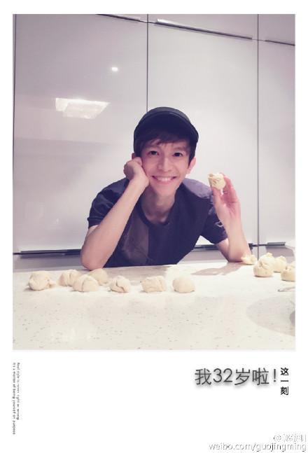 郭敬明32岁生日亲手包小笼包庆生
