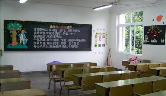 太奇葩!班主任竟让学生玩手游释压备战高考
