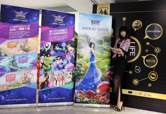 一海文化董事长王一涵小姐在M LIFE启动仪式现场