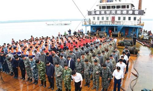 东方之星翻沉事件上海遇难者遗体告别仪式等工作启动