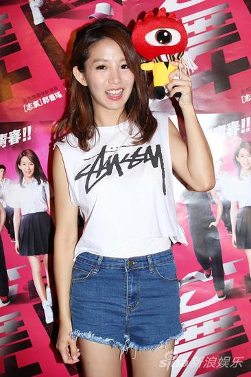 郭书瑶在台北对话新浪文娱