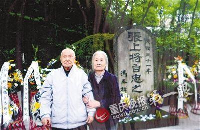 曹廷明与张自忠将军女儿在将军墓前留影。