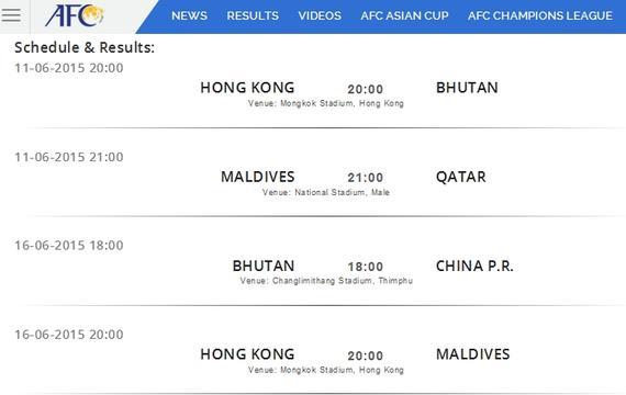 国足将于不丹时刻6月16日18点(北京时刻20点)做客迎战不丹