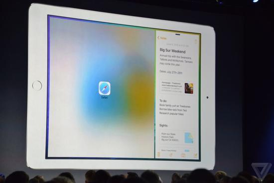 iPad能分屏了 苹果将在iOS 9中为iPad加入分屏功能