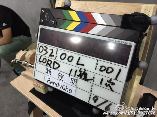 《爵迹》新电影开工