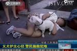 遛狗女被打倒在地 忠犬护主阻碍救援