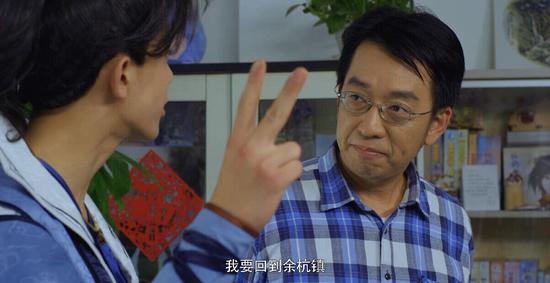 图6:李逍遥重回余杭镇,姚仙作何打算?