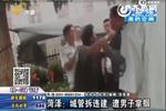 城管拆除违建遭暴力抗法 队员被扇耳光