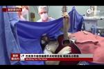 男子接受脑瘤手术时弹吉他 唱披头士歌曲