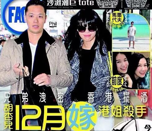 胡杏儿被曝12月嫁港姐杀手