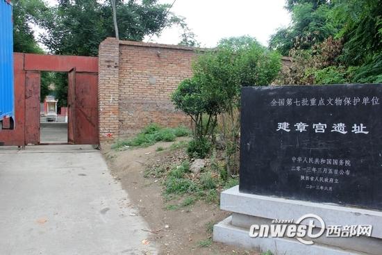 汉建章宫遗址上村民私建寺庙 违法12年却难处