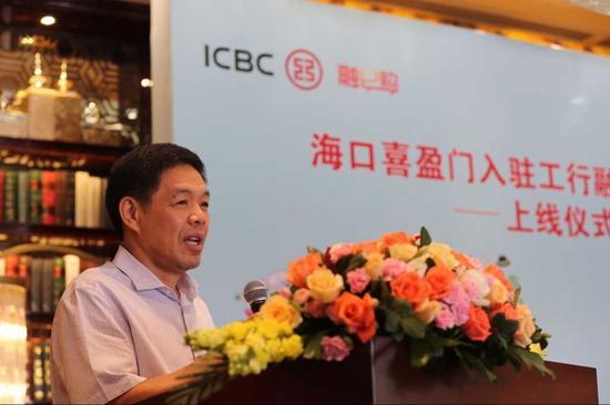 喜盈门(海口)建材家具生活广场成功入驻工行电商平台