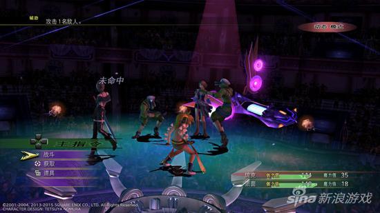 《最终幻想X-2》的半即时战斗更加紧张刺激