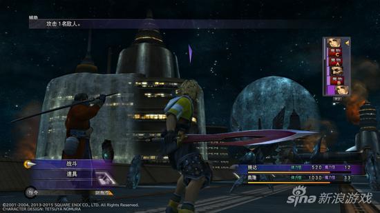 《最终幻想X》战斗采用传统的回合制