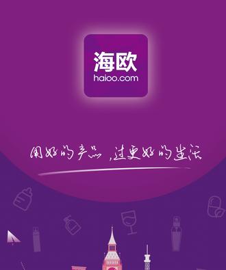 海欧特卖Haioo.com 无使用限制购物卡