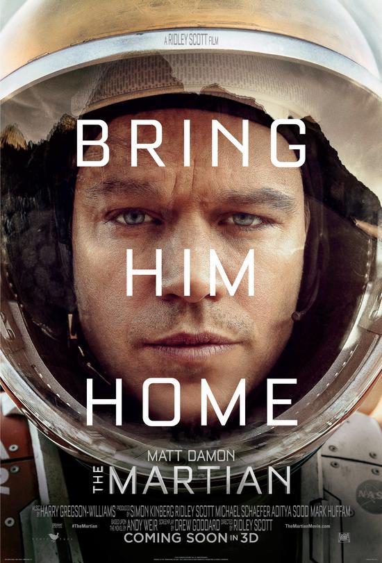 《火星营救》世界版正式海报