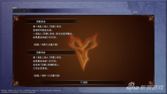简体中文化的游戏手册