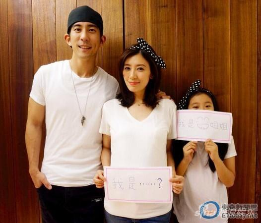 修杰楷和贾静雯9月将迎接女儿诞生。