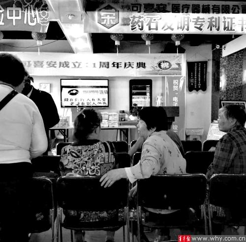 """体验现场有很多老人在""""捧场""""。青年报记者 常鑫 摄"""