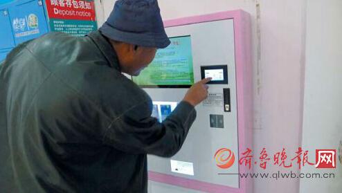 济南千台安全套自动发放机将上岗 刷身份证免费领