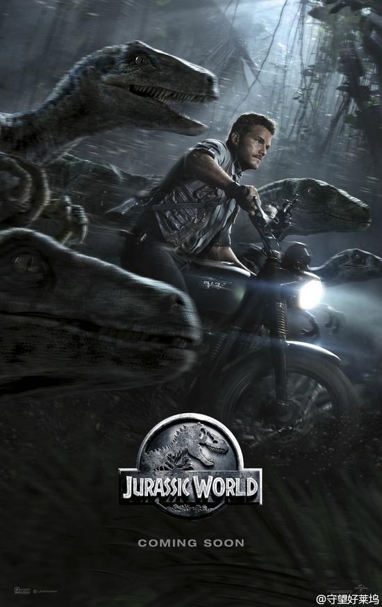 《侏罗纪世界》重新出发