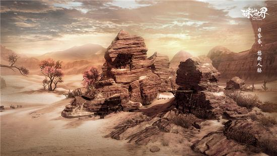 15.大漠景观