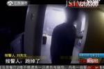 视频:小偷潜入别墅吃住炫富 主人回家正撞见其做饭