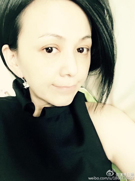 """""""雪姨""""王琳"""