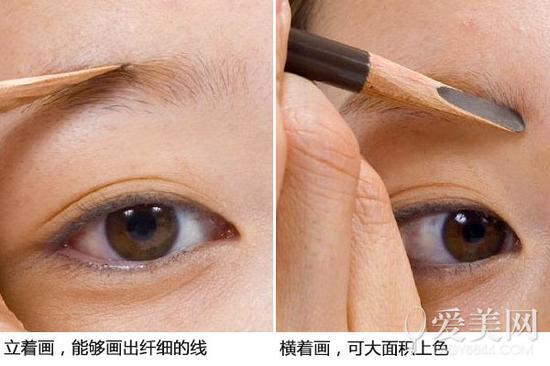 好画的眉笔秘密在于 削