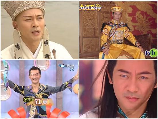 江华演出多部知名港剧《西游记》、《九五至尊》,2006年曾参加过《康熙来了》节目录影。