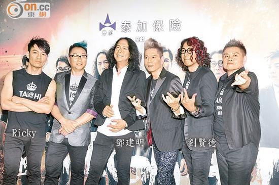 朱翰博(左一)、邓建明(左三)、刘贤德(左五)