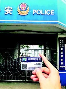 卖家拍照证明来到武汉