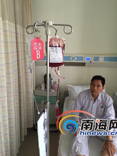 因贫血住院的符先生终于输上血了。