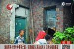 湖南两名小学生中毒死亡案:犯罪嫌疑人系未成年人