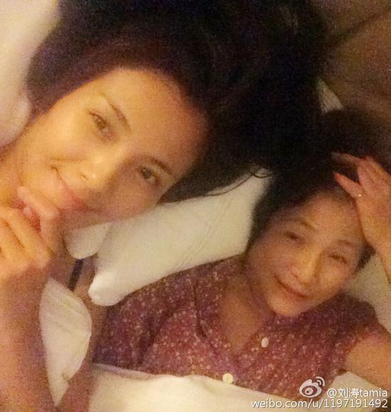 刘涛与郑佩佩晒床照