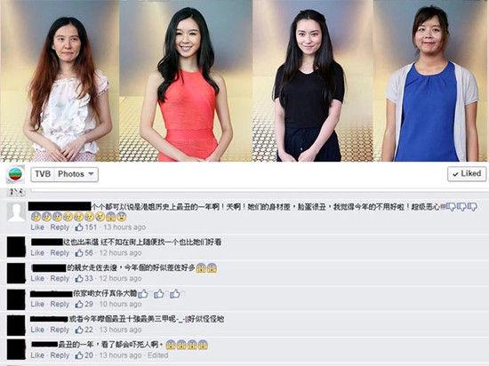 图自香港《明报》网站