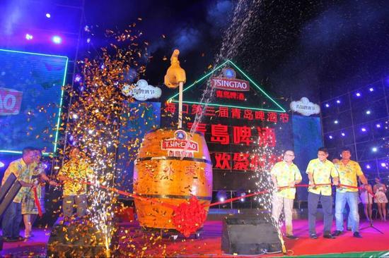 海口第三届青岛啤酒节开启椰城狂欢季
