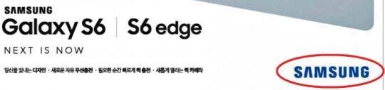 三星46年來首次變更企業Logo 塑造跨國企業形象