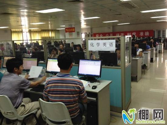 2015年海南省高考评卷现场