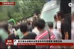 武汉查处涉嫌非法营运专车引发聚集 特警出动