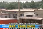 肃宁枪击案披露:政委打头阵上屋顶被击中
