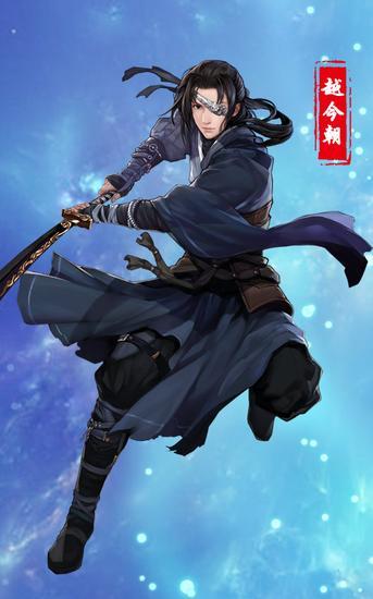 图9:《仙剑奇侠传六》人物——越今朝